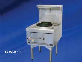 Goldstein CWA-1 Gas Wok Range
