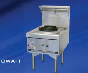 Gas Wok Burners