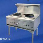 Goldstein CWA-2 Gas Wok Range